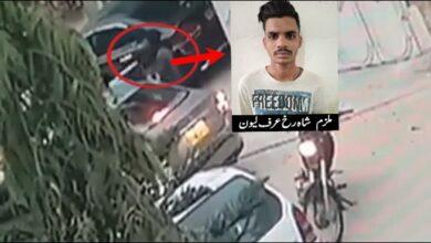Photo of شہریوں کو لوٹنے والے سی سی ٹی وی فوٹیج کی مدد سے گرفتار ہو گئے –