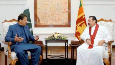 پاکستان سری لنکا