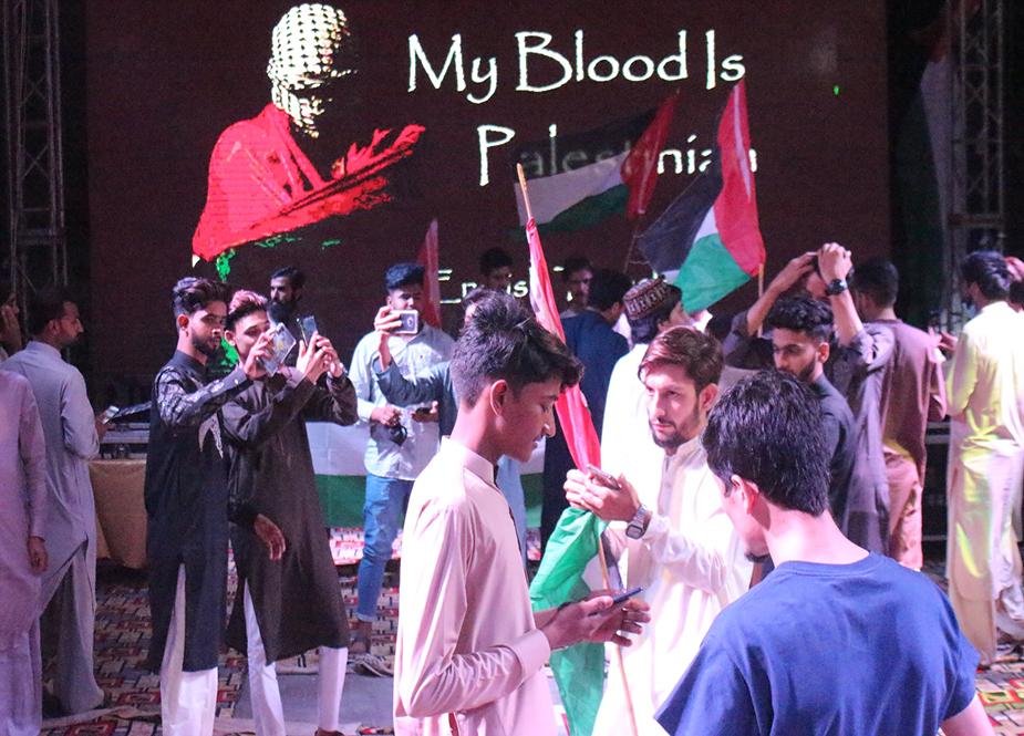 کراچی میں عید فلسطینی مظلوم بھائیوں اور بیت المقدس کی آزادی کے نام، اسرائیل کی نابودی کا عزم