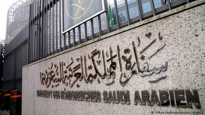 جرمنی کے شہر برلن میں سعودی عرب کے سفارت خانے کے بیرونی حصے کی تصویر ہے۔