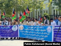 افغان سفیر کی صاحبزادی کے اغوا کے خلاف کابل میں مظاہرہ